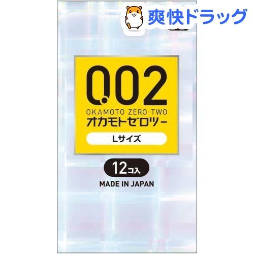 コンドーム 0.02EX Lサイズ(12コ入)【0.02(ゼロツー)】