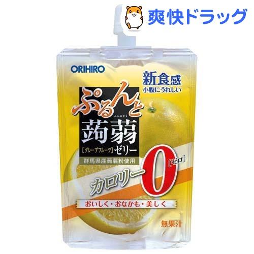 ぷるんと蒟蒻ゼリー スタンディング カロリー0 グレープフルーツ(130g)【ぷるんと蒟蒻ゼリー】