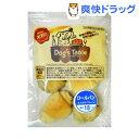 ドッグステーブル お米のロールパン スイオウ・プレーン(6コ入)【170317_soukai】【ドッグステーブル】