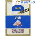 S&B 岩塩 ミル詰替用 袋入り(36g)
