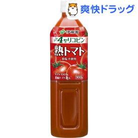 伊藤園 熟トマト(900g*12本入)
