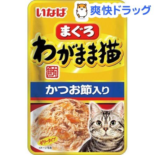 いなば わがまま猫 まぐろ パウチかつお節入り(40g)【171110_soukai】【171027_soukai】【イナバ】