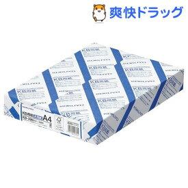 コクヨ コピー用紙 A4 白色度80% 紙厚0.09mm KB-39N(500枚入)【コクヨ】