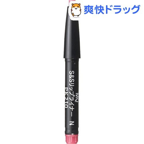 資生堂 マキアージュ スムース&ステイリップライナー N カートリッジ PK210(0.2g)【マキアージュ(MAQUillAGE)】