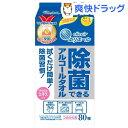 エリエール 除菌できるアルコールタオル つめかえ用(80枚入)【daio35shunen】大王製紙【エリエール】[エリエール 除菌…