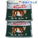 ノザキのコンビーフ(100g*2缶)【ノザキ(NOZAKI'S)】