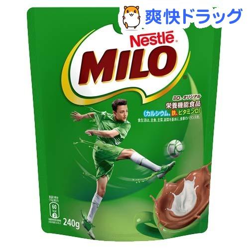 ミロ オリジナル(240g)[ココア]