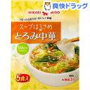 ひかり スープはるさめ とろみ中華(5食)