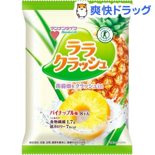 蒟蒻畑 ララクラッシュ パイナップル味(24g*8コ入)【蒟蒻畑】