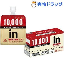 【訳あり】森永製菓 inゼリー プロテイン10000 バナナヨーグルト味(120g*6個)【ウイダー(Weider)】