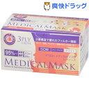 クリーンベルズ メディカルマスク 3PLY レディース 7031 ホワイト(50枚入)【171222_soukai】【180105_soukai】【クリーンベル...