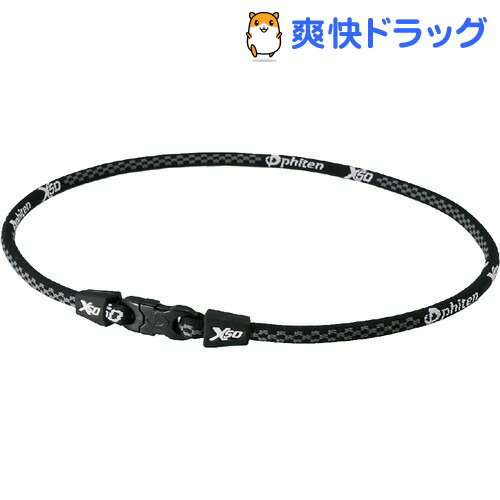 ファイテン ラクワネック X50 55cm ブラック(1本入)【ファイテン】【送料無料】