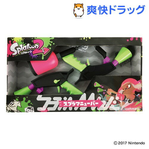 【オススメ】スプラトゥーン2 スプラマニューバー ネオンピンク(1セット)【送料無料】