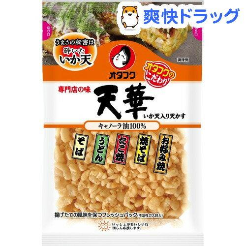 オタフクソース 専門店の味 天華(50g)【専門店の味】