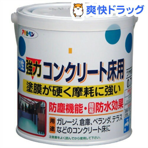 アサヒペン 水性強力コンクリート床用 ライトグレー(0.7L)【アサヒペン】