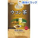 お徳用ウコン茶(1.5g*60包入)【オリヒロ】[ウコン茶 お茶]