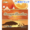 アバンス オレンジルイボスティー ティーバッグ(16袋入)【アバンス】