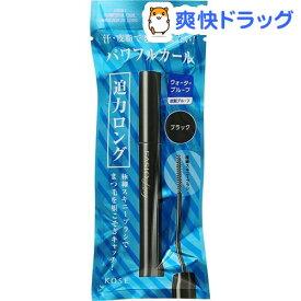 ファシオ パワフルカール マスカラ EX (ロング) ブラック BK001(5g)【fasio(ファシオ)】
