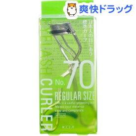 アイラッシュカーラー レギュラーサイズ 33mm幅(1コ入)【アイラッシュシリーズ】
