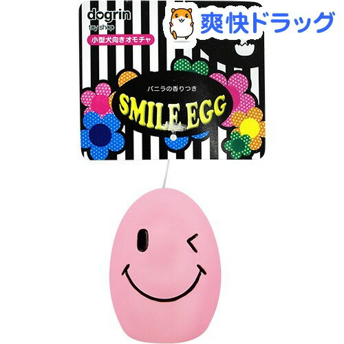 SC スマイルエッグ ピンク(1コ入)【スーパーキャット】