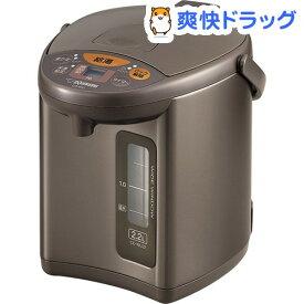 象印 マイコン沸とう電動ポット メタリックブラウン CD-WU22-TM(1台)【象印(ZOJIRUSHI)】