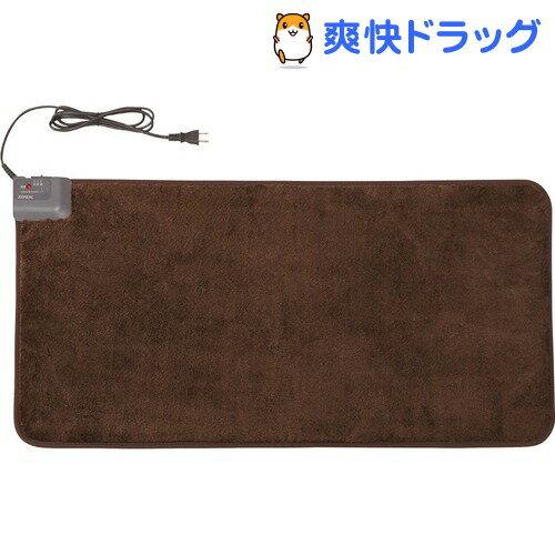 ゼピール ホットマット 45*90cm DM-K4590H(1枚入)【ゼピール(ZEPEAL)】