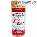ジェーン クレイジーガーリック(135g)【ジェーン】
