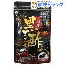 国産黒酢カプセル(60粒)【ファイン】