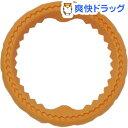 フルーツリング S オレンジ(1コ入)