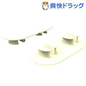 ハリオ ワンコトイレマット スーパーワイド用連結パーツ PTS-TMA-OW オフホワイト(1コ入)【ハリオ】