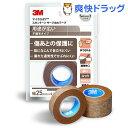 マイクロポア スキントーン サージカルテープ 不織布 ベージュ 25mm*9.1m(1巻入)【マイクロポア】