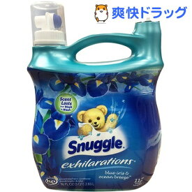 スナッグル エグジラレーション ブルーアイリス&オーシャンブリーズ(2.83L)【スナッグル(snuggle)】