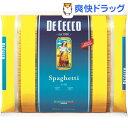 ディチェコ No.12 スパゲッティ(5kg)【ディチェコ(DE CECCO)】