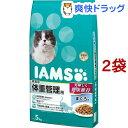 アイムス 成猫用 体重管理用 まぐろ味(5kg*2コセット)【dalc_iams】【m3ad】【アイムス】[キャットフード]