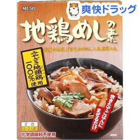 地鶏めしの素 2合用(170g)