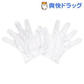 薄手手袋 極薄(300枚入)