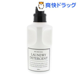 ランドリーボトル ハンドル付き 詰め替えボトル ホワイト 1000ml 805252(1コ入)