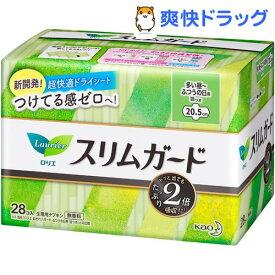ロリエ スリムガード しっかり昼用(28個入)【ロリエ】[生理用品]