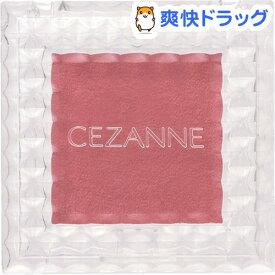 セザンヌ シングルカラーアイシャドウ 03 マットレッド(1.0g)【セザンヌ(CEZANNE)】