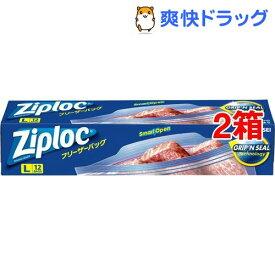 ジップロック フリーザーバッグ L(12枚入*2箱セット)【Ziploc(ジップロック)】