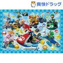 ピクチュアパズル マリオカート8 26-625(1コ入)【ピクチュアパズル】