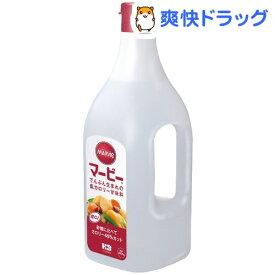 マービー 低カロリー甘味料 液状(2.0kg)【マービー(MARVIe)】