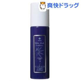 YSパーク ホワイトルックコンディショナー(200ml)【Y.S.パーク(Y.S.PARK)】