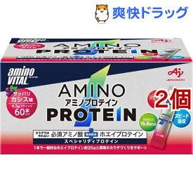 アミノバイタル アミノプロテイン カシス味(4.3g*60本入*2コセット)【アミノバイタル(AMINO VITAL)】