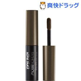 【訳あり】メイべリン ファッションブロウ パウダーチップ 濃い茶色(1.0g)【メイベリン】