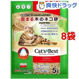 固まる木のネコ砂 キャッツベスト オリジナル(5L*8袋セット)