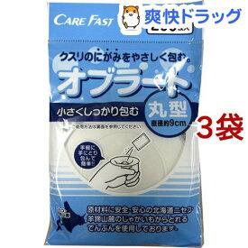 ケアフアスト オブラート 特大 丸型(200枚入*3コセット)【ケアファスト】