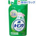 アイロン用キーピング 洗濯のり 詰め替え(350ml)【キーピング】