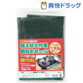 千吉 プランティングシート EGB-15(1コ入)【千吉】