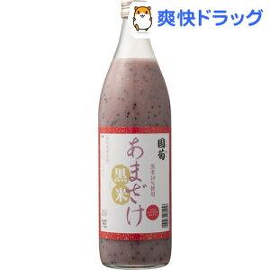 国菊 黒米甘酒 瓶(985g)【国菊】
